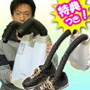 【ポイント最大10倍】 オゾン消臭靴乾燥機 シューズドライヤー CH-3800 クマザキエイム 靴乾...
