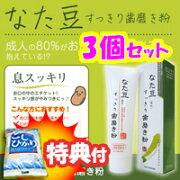 ポイント 歯磨き粉 ハミガキ みがき粉