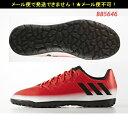 サッカー フットサル ターフ トレシュー ジュニア キッズ 【アディダス/adidas】メッシ 16.3 TF J(BB5646)
