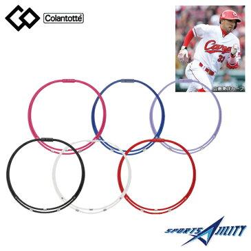 コラントッテ 磁気ネックレス ワックルネック TWIN ネックレス 磁気 血行促進 コリの緩和 筋肉の回復を促す 野球 ソフトボール 日常生活 にも ABAAU