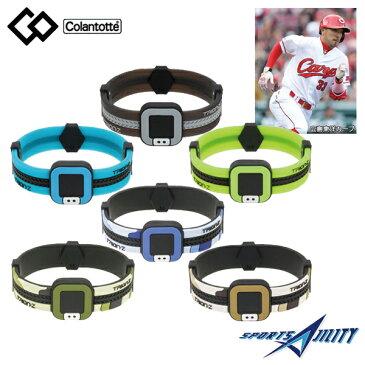 コラントッテ 磁気ネックレス ACTI ループ 磁気 血行促進 コリの緩和 筋肉の回復を促す 野球 ソフトボール 日常生活 にも