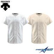 ユニフォーム デサント フルオープンシャツ