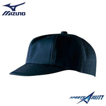 野球 審判 帽子 キャップ ミズノ/MIZUNO 球審用八方型 52BA80914 審判員用品 ◆