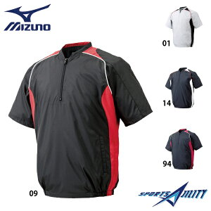 野球 一般 Vジャン 12JE4V41 ハーフZIPジャケット 半袖 ミズノ メンズ