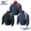 野球 一般 冬用 ミズノ グラウンドコート 52WM383 09ジャパンモデル 冬物 防寒 メンズ