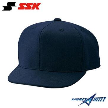 野球 審判用品 審判用帽子 【エスエスケイ/SSK】 審判帽子 (六方ニットタイプ) (BSC47) 審判員用品