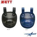 野球 硬式 軟式 ソフトボール キャッチャー防具 ZETT ゼットスロートガード BLM65アクセサリー