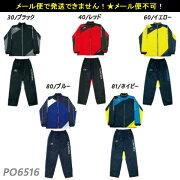 サッカー フットサル ペナルティ ライトウォーマージップスーツ
