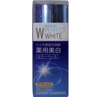 DHC medicated beauty white perfect white color apricot 30 g