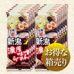 新潟濃厚味噌らーめん 214g(2人前) 箱売り(12袋入)