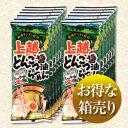 【ラーメン】上越とんこつ醤油らーめん 220g(2人前) 箱売り(12袋入)