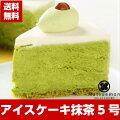 アイスケーキ抹茶5号