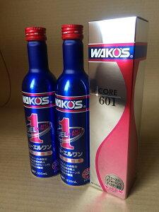 送料無料!選べるおまけ付き!WAKO'Sワコーズコア601CORE601+フューエルワンF1(2本)合計3本セット【RCP】