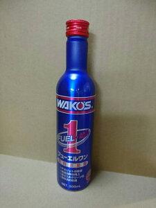 WAKO'S(ワコーズ)F1フューエルワン(FUEL1+アンチラスト)10P25Sep09