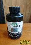 SHIFT錆転換剤(超速乾)500ml【RCP】