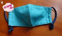 手作り布立体立体マスク(子供用)幼児〜小学校低学年向き洗濯可洗える幼児ハンドメイドおしゃれ