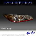 【松印】 アイラインフィルム ウィッシュ E20 タイプ2