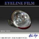 【松印】 アイラインフィルム シエンタ CP80