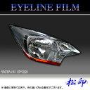 【松印】 アイラインフィルム ラクティス CP120
