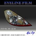 【松印】 アイラインフィルム プレサージュ U31 前期 タイプ2