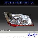【松印】 アイラインフィルム セレナ C26 前期 タイプ2