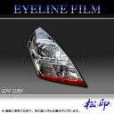 【松印】 アイラインフィルム MPV LY3P