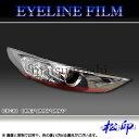 【松印】 アイラインフィルム CX-30 DMEP/DM8P/DMFP