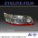 【松印】 アイラインフィルム クー coo M401/M411