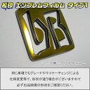 【松印】エンブレムフィルム タイプ1★bB NCP30 車名エンブレ...