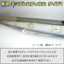 【松印】エンブレムフィルム タイプ1★ウィッシュ E20 車名エ...