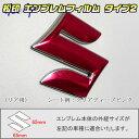 【松印】エンブレムフィルム タイプ2★MRワゴン MF33 メーカー...