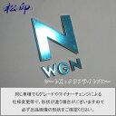 【松印】エンブレムフィルム タイプ1★N-WGN カスタム NWGN Cu...