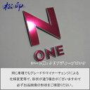 【松印】エンブレムフィルム タイプ1★N-ONE NONE JG1/JG2 エ...