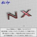 【松印】エンブレムフィルム タイプ6★レクサス LEXUS NX300h ...
