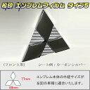 【松印】エンブレムフィルム タイプ5★パジェロミニ H53A/H58A...