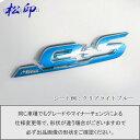 【松印】エンブレムフィルム タイプ1★ミライース LA350/LA360...