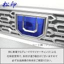 【松印】エンブレムフィルム タイプ4★ウェイク LA700S/LA710S...