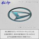 【松印】エンブレムフィルム タイプ2★コペン L880K リア T2 ...
