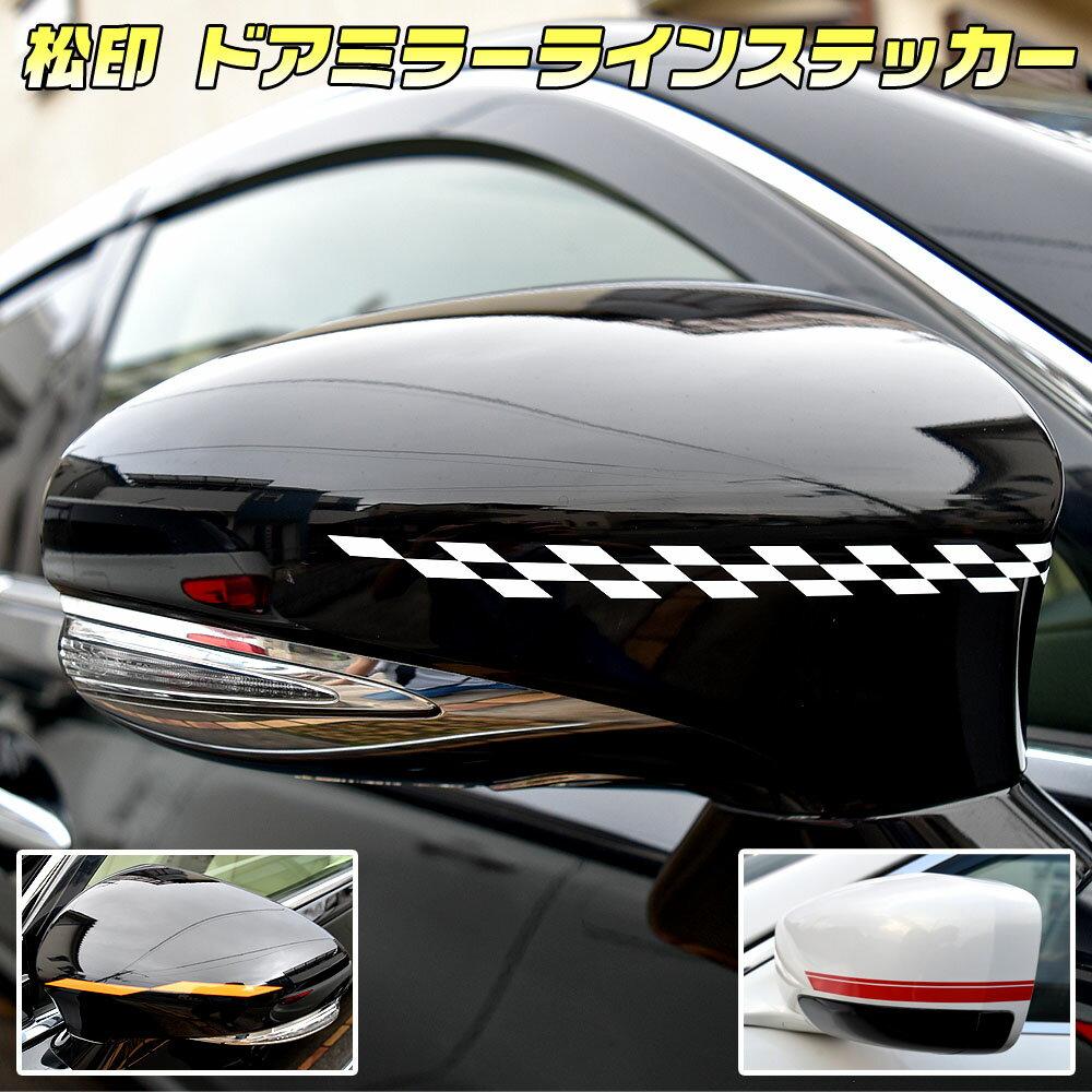外装・エアロパーツ, ドアミラー  86 ZN6bB NCP30NCP34QNC20C-HR ZYX10NGX50FJ GSJ15WMR-S ZZW30