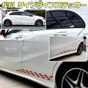 【松印】 サイドラインステッカー 60cm〜120cmサイズ + ドア...