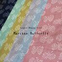Marchen Butterfly(メルヘンバタフライ)≪Wガーゼ*ラメプリント≫※108cm幅 コットン100%
