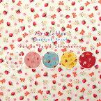 ★Very Cotton★プチプチ*ストロベリー♪≪シーチングプリント≫※106cm幅 コットン100%