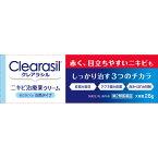 【第2類医薬品】レキットベンキーザー・ジャパン クレアラシル ニキビ治療薬クリーム 白色タイプ 28g