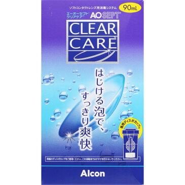 日本アルコン(旧チバビジョン) エーオーセプト クリアケア 90ml (医薬部外品)