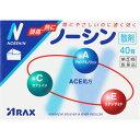 【第(2)類医薬品】アラクス ノーシン散剤 40包