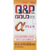 【第3類医薬品】興和新薬 キューピーコーワゴールドα−プラス 90錠