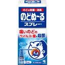 【第3類医薬品】小林製薬 のどぬ〜るスプレー 15ml