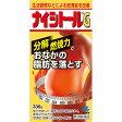 【第2類医薬品】小林製薬 ナイシトールG 336錠