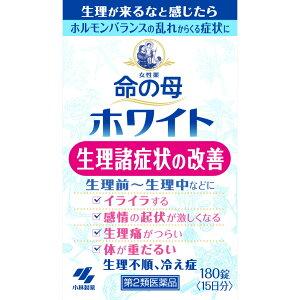 【第2類医薬品】 小林製薬 女性薬 命の母ホワイト 180錠