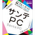 【第2類医薬品】参天製薬 サンテPC 12ml